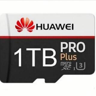 マイクロSDカード 1TB