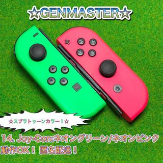 ニンテンドースイッチ(Nintendo Switch)の14.任天堂スイッチ ジョイコン Joy-Con L/R(その他)