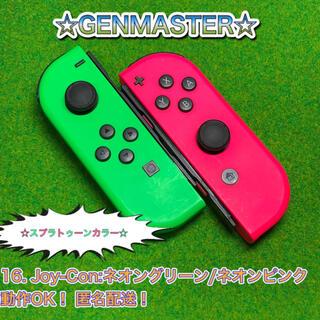ニンテンドースイッチ(Nintendo Switch)の16.任天堂スイッチ ジョイコン Joy-Con L/R(その他)