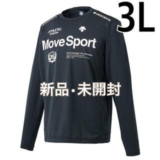 デサント(DESCENTE)の新品⭐︎move sports トレーニング長袖シャツ デサント 黒 3L(その他)