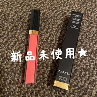 CHANEL - 新品★ CHANEL★ ルージュ ココグロス 728