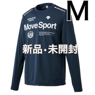 デサント(DESCENTE)の新品⭐︎move sports トレーニング 長袖シャツ デサント 紺 M(その他)