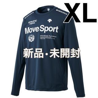 デサント(DESCENTE)の新品⭐︎move sports トレーニング 長袖シャツ デサント 紺 XL(その他)