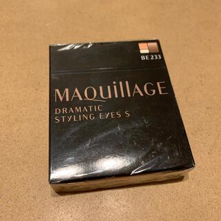 MAQuillAGE - マキアージュ ドラマティアスタイリングアイズS BE233