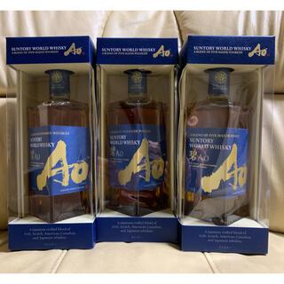 サントリー - SUNTORY サントリー ワールドウイスキー 碧 Ao 700ml×3本 新品