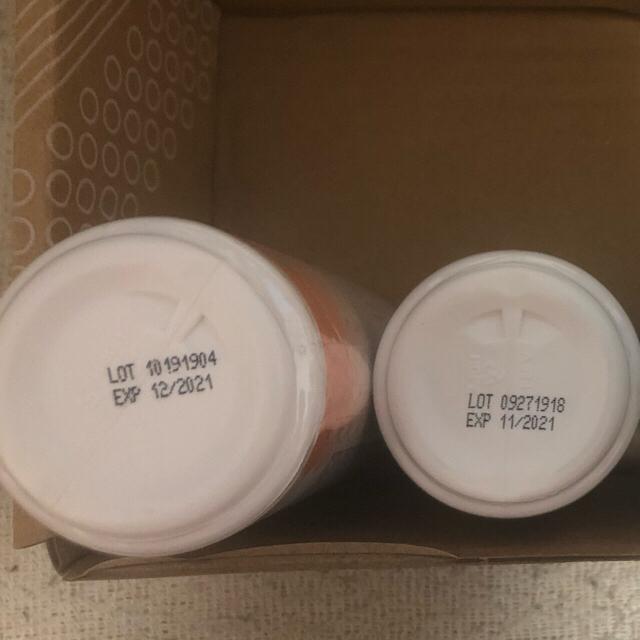 アリックス サプリ4点セット 食品/飲料/酒の健康食品(ビタミン)の商品写真
