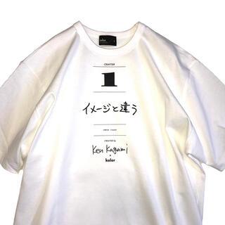 kolor - kolor 加賀美健 Tシャツ