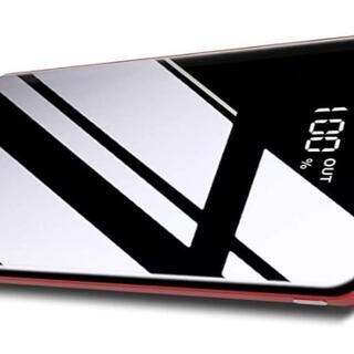 ☆最安値☆モバイルバッテリー 26800mAh 大容量  PSE認証済 急速充電