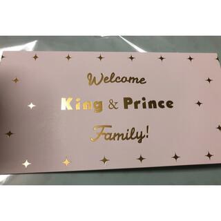 Johnny's - King & Prince キンプリ サンキュー ウェルカム カード FC ⑦