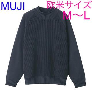 ムジルシリョウヒン(MUJI (無印良品))の無印良品 中空糸で編んだ畦編みモックネックセーター 欧米サイズ M〜L  黒(ニット/セーター)