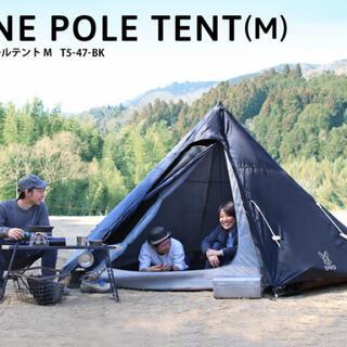 新品  DOD ONE POLE TENTワンポールテントM T5-47-BK