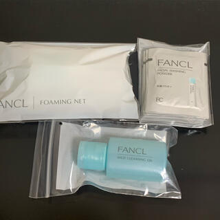 FANCL - ファンケル 洗顔セット