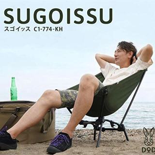 SUGOISSU DOD スゴイッス カーキ C1-774-KH