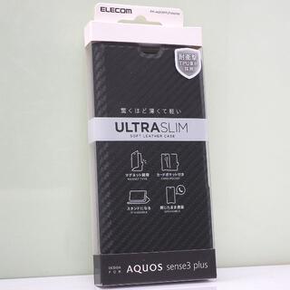 AQUOS sense3 plus 用 薄型 手帳型ケース カーボン調