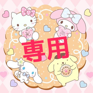 【Machi様専用】ミニ紙袋 ハンドメイド  大きめ(カード/レター/ラッピング)