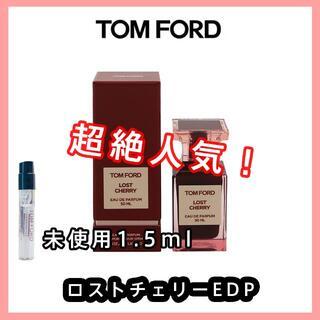 TOM FORD - 【TOMFORD】トムフォード ロストチェリー EDP 1.5ml
