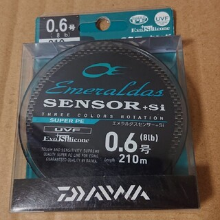 ダイワ エメラルダス センサー +Si 0.6号 210m(釣り糸/ライン)
