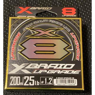 YGK よつあみ エックスブレイド アップグレード X8 200m 1.2号(釣り糸/ライン)