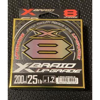 ① YGK よつあみ エックスブレイド アップグレード X8 200m 1.2号(釣り糸/ライン)