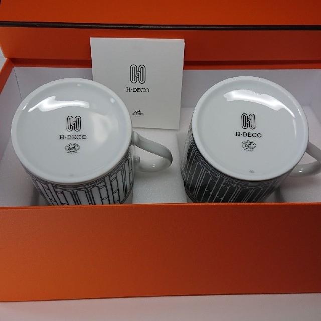 Hermes(エルメス)のエルメス H アッシュデコ マグカップ ( 白 & 黒 ) × 2個セット! インテリア/住まい/日用品のキッチン/食器(グラス/カップ)の商品写真