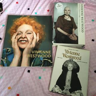 ヴィヴィアンウエストウッド(Vivienne Westwood)のVivienne Westwood 本 3冊セット(ファッション/美容)