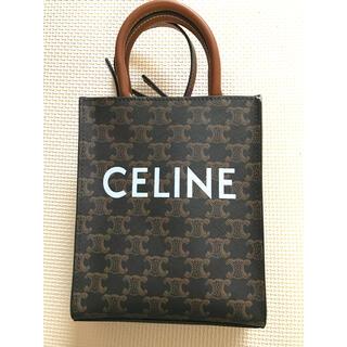 celine - セリーヌ ショルダー バック