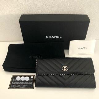CHANEL - 超美品★CHANEL シャネル スタッズ(黒)フラップ長財布
