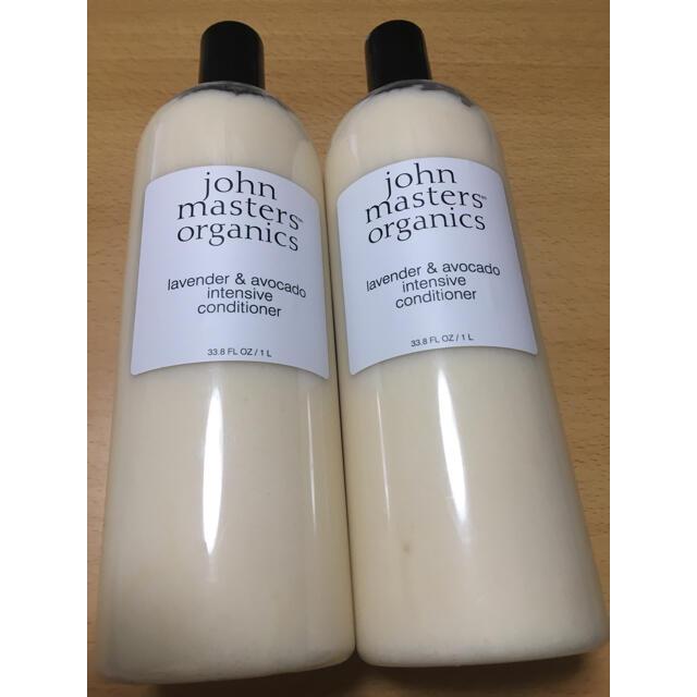 John Masters Organics(ジョンマスターオーガニック)のジョンマスターオーガニック L&Aインテンシブコンディショナー 1L 2本セット コスメ/美容のヘアケア/スタイリング(コンディショナー/リンス)の商品写真