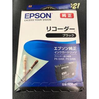 エプソン(EPSON)のエプソン インク(黒、黄色)(その他)