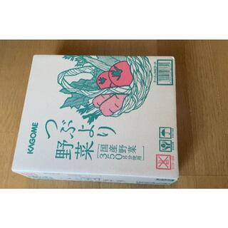 カゴメ(KAGOME)の【新品・未開封】KAGOME つぶより野菜 30本(その他)