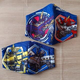 マスク(THE MASK)の最終お値下げ☆ 子供用 立体型インナーマスク シンカリオン 2枚セット(その他)