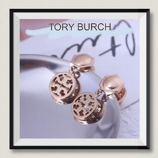 Tory Burch - TORY BURCH★トリーバーチ ピアス(ピンクゴールド)
