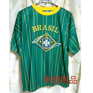 アンブロ(UMBRO)の未使用 ブラジル代表 トレーニング ユニフォームとほぼ同等の生地。(ウェア)