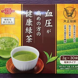 タイショウセイヤク(大正製薬)の大正製薬 血圧が高めの方の健康緑茶 30袋×3箱(健康茶)