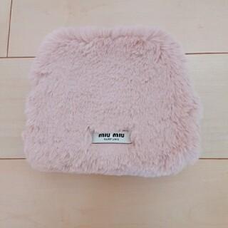 miumiu - 新品未使用 ミュウミュウ ピンクファー ポーチ