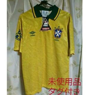 アンブロ(UMBRO)の当時購入品 未使用 ブラジル代表 ユニフォーム(ウェア)