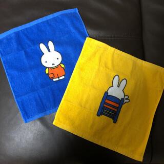 ニシカワ(西川)のミッフィー ウォッシュタオル2枚セット(タオル/バス用品)