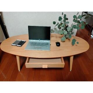 【直接取引限定】サーフボード型テーブル ローテーブル 楕円形 (ローテーブル)