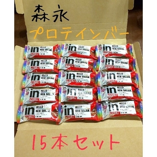モリナガセイカ(森永製菓)の森永 IN プロテインバー ベイクドチョコ 15本セット(プロテイン)
