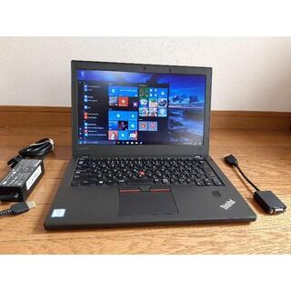 Lenovo - Lenovo X270 i5 7300U 256G/SSD 8G Camera