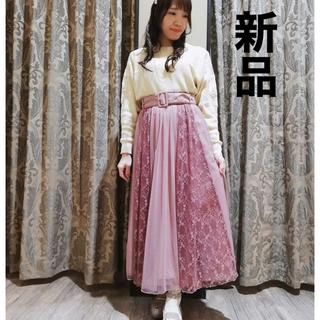 axes femme - 【axes femme】チュールスカート【新品】