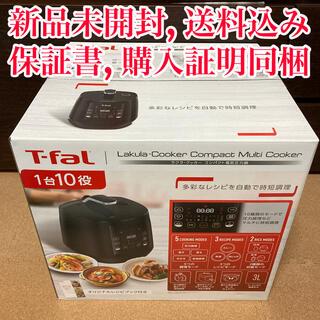 T-fal - 【新品未開封 セール】T-fal 電気圧力鍋 ラクラクッカー コンパクト