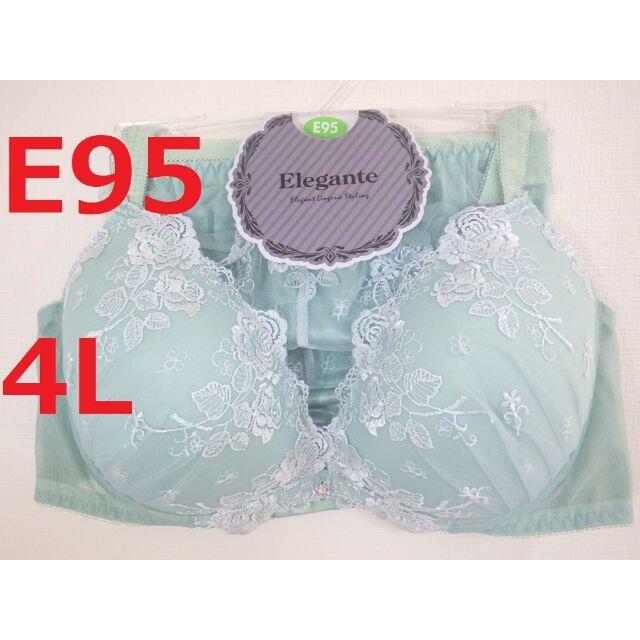【E95/4L】ブラ・ショーツセット★複数個値引き★Eカップ 022802 1 レディースの下着/アンダーウェア(ブラ&ショーツセット)の商品写真