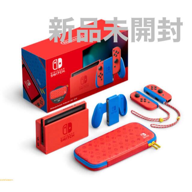 Nintendo Switch(ニンテンドースイッチ)の【新品未開封】Nintendo Switch マリオレッド 本体 エンタメ/ホビーのゲームソフト/ゲーム機本体(家庭用ゲーム機本体)の商品写真