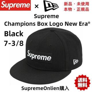 Supreme - Supreme Box Logo New Era Black black 7-3
