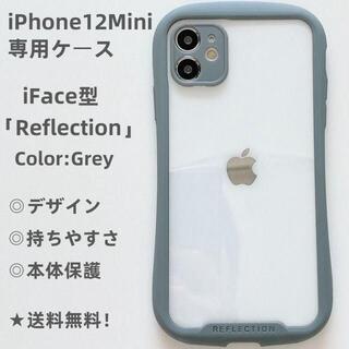 iPhone12 mini ケース iPhone iFace iPhoneケース