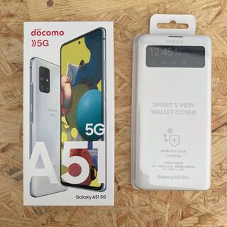 NTTdocomo - SIMフリー Galaxy A51 5G SC-54A ホワイト 未使用+おまけ
