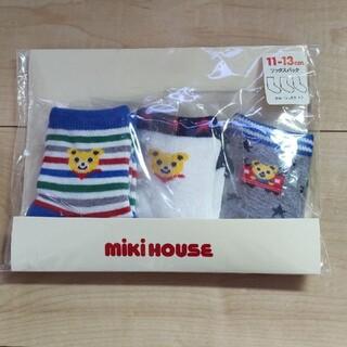 mikihouse - ミキハウス靴下 3 足セット