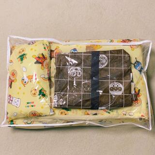 ニシカワ(西川)の早い者勝ち♡アンパンマン お昼寝布団セット(ベビー布団)