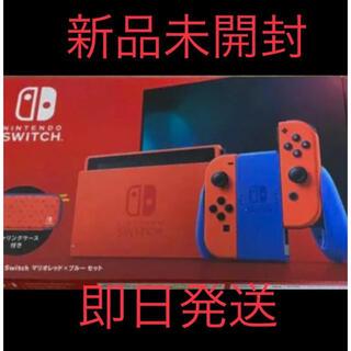Nintendo Switch - ニンテンドーSwitchマリオレッド×ブルーセット